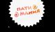 «Пати Мания Шоп» - доставка шаров и товаров для праздника