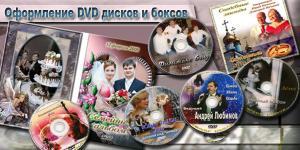 Видеостудия ЮРИЯ НАЧИНОВА